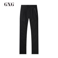 GXG休闲裤男装 秋季男士时尚潮流气质青年都市流行修身黑色长裤
