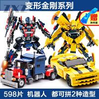 古迪兼容乐高积木拼装变形金刚大黄蜂机器人10岁男孩儿童玩具
