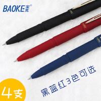 宝克中性笔1.0mm签字笔0.7碳素0.5红黑蓝色粗水笔4支装商务批发硬笔书法练字彩虹系列大容量签字笔芯