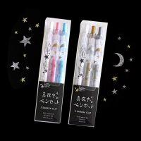 日本Zebra斑马SARASA月夜流星限定款JJ15牛奶色金属色0.5/1.0水笔