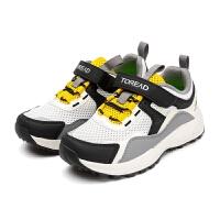【新款5折特惠价:169元】探路者童鞋 2021新品男女童透气网布防滑时尚儿童徒步鞋QFAJ85009