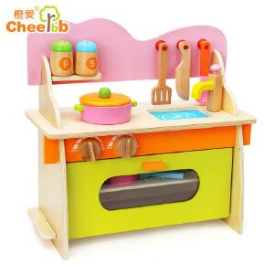 橙爱趣味多厨房过家家套装 木制组装仿真灶台厨具儿童早教玩具