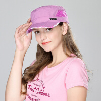 【下单即享满149减100元】TFO 拼接网布 舒适透气 中性速干平顶军帽子