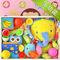 婴儿毛绒玩具礼盒 新生儿满月百天礼盒0-1岁宝宝生日周岁玩具套装 Happy monkey 蓝色小象款
