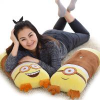 熊猫公仔 睡觉抱枕大号毛绒玩具猴子长条靠垫枕头生日礼物送女生