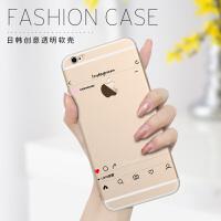 苹果6手机壳4.7个性创意硅胶手机套iphonex新款彩绘手机套6plus女