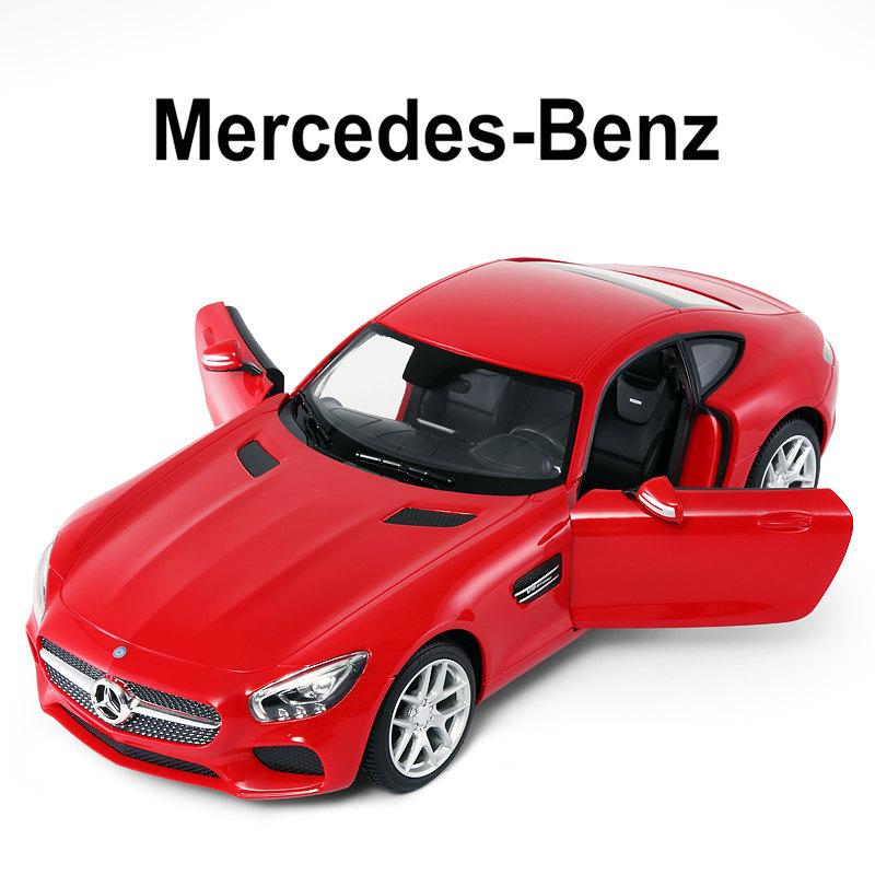星辉法拉利赛车遥控汽车充电动无线漂移男孩儿童玩具7跑车3-6岁8儿童节礼物 【遥控开门】1:14奔驰AMG GT-红色