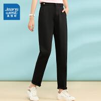 [到手价:51.9元]真维斯女裤春夏季新品裤子女直筒宽松显瘦显高时尚休闲西装裤