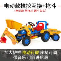 创意新款童车儿童玩具挖掘机可坐可骑大号电动挖土机男孩钩机工程铲车 +拖斗 终身售后+