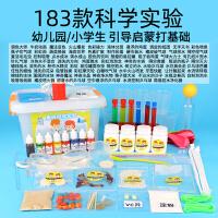 儿童科学实验玩具整套装幼儿园小学生礼物趣味物理科技小制作材料
