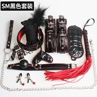 情趣用品sm刑具捆绑绳手铐女奴皮鞭玩具男用具套装性工具道具