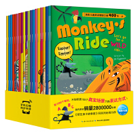 正版全新 培生儿童英语情境口语400句(上)(套装全20册)