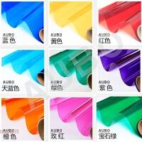 彩色玻璃贴膜装饰窗贴膜蓝色双向透光透明遮阳窗户贴纸