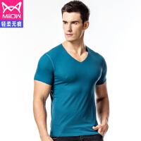 猫人男士睡衣随心裁无痕莫代尔短袖背心T恤夏季修身V领纯色打底衫