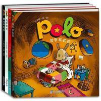 POLO系列(第二�)[法]雷吉斯・法勒 二十一世�o出版社9787539155890