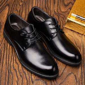 宜驰 EGCHI 皮鞋男士正装商务休闲工作鞋 36578