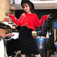 2017冬季新款韩版不规则拼接长袖短款卫衣+针织包臀半身裙套装女