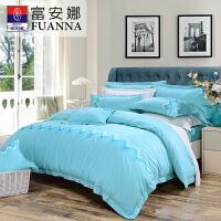 【年货直降】富安娜家纺 简约清新床上用品四件套纯棉素绣床单被套1.5m1.8m床适用