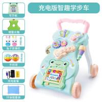 宝宝学步推车防侧翻婴儿学走路助步6-18个月学步车手推玩具 充电版