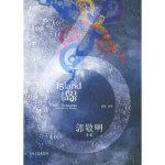 【新书店正品包邮】岛(Vol 6) 郭敬明 春风文艺出版社 9787531329466