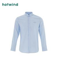 【4.4-4.6 1件3折】热风男士棉衬衫F02M8303