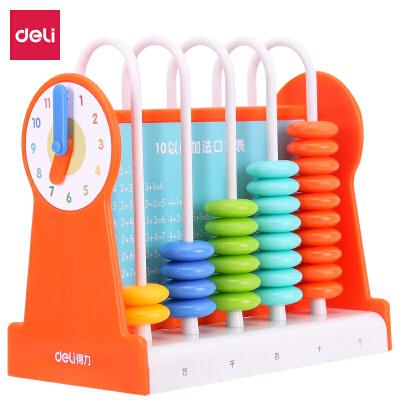得力(deli) 74314 5行儿童计数器益智学习教具学生加减法数学计算架 益智玩具 橙色 当当自营