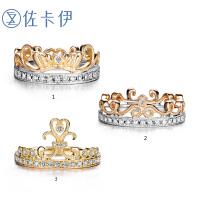 佐卡伊黄18K金钻戒女钻石结婚戒指女戒 时尚新款珠宝送女友
