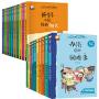 小屁孩成长记全套20册 一年级注音版儿童读物二年级必读小学生课外书 正版故事书阅读6-7-8-12周岁童话故事书老师推荐少儿文学读物办法总比困难多