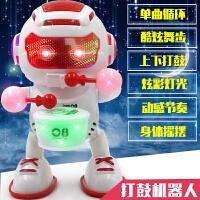 电动机器人婴男孩女宝宝会唱歌跳舞打鼓机器人玩具发光