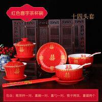 新人敬茶杯子陶瓷��碗 结婚喜碗筷套装中式婚礼道具婚庆用品