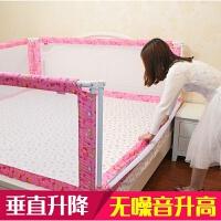 婴儿大床围栏垂直升降宝宝防掉床防摔护栏 儿童1.8米通用床上挡板