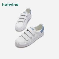 【4.4-4.6 1件3折】热风平底百搭女士休闲鞋魔术贴板鞋小白鞋H14W9103