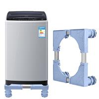 洗衣机底座托架通用全自动置物架移动脚架小天鹅海尔加高冰箱架子
