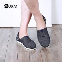 jm快乐玛丽2018春季新款平底经典套脚舒适休闲帆布鞋男鞋子61872M