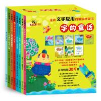 把坏脾气收起来 3-4-5-6周岁宝宝情绪管理启蒙绘本 帮助孩子学会控制情绪 亲子互动读物 幼儿童早教故事图画书籍 硬