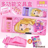 文具盒女孩小学生芭比公主自动双面多功能塑料可爱卡通儿童大容量铅笔盒幼儿园韩国创意1-3年级笔盒