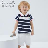 戴维贝拉童装男童短袖套装夏季2021新款男宝宝Polo衫短裤两件套