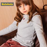巴拉巴拉童装女童长袖T恤中大童儿童秋冬2017新款圆领弹力打底衫