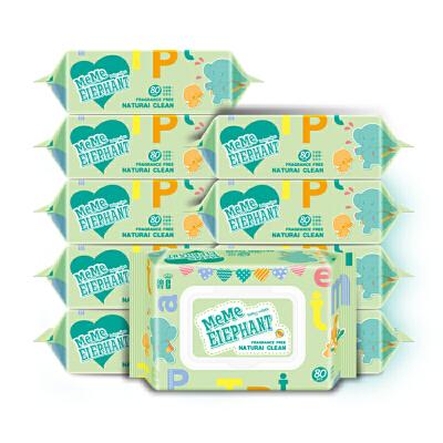 宝宝屁屁用湿纸巾批发 婴儿湿巾纸带盖80抽*10包手口