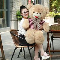 可爱毛衣熊公仔大号抱抱熊毛绒玩具熊熊布娃娃玩偶