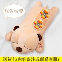 毛绒玩具熊抱抱熊公仔玩偶按摩熊抱枕小熊布娃娃女孩毛绒玩具生日礼物送女友