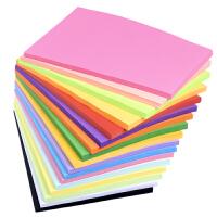 彩纸A4手工纸彩色复印纸80g正方形儿童幼儿园彩色打印纸折纸材料