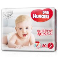 [当当自营]好奇(Huggies) 银装纸尿裤超值装S80