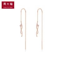 周大福时尚18K金钻石耳钉耳线U169780