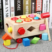 儿童积木玩具0-1-2-3周岁宝宝早教男女孩子婴幼儿启蒙
