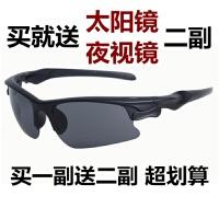 偏光太阳镜男司机镜飞行员眼镜开车驾驶运动户外防紫外线骑行墨镜