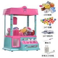 儿童迷你抓娃娃机玩具夹娃娃机公仔投币机糖果扭蛋男女孩捉娃娃机