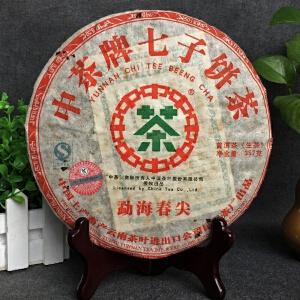 【7片】2007年中茶牌(勐海春尖)普洱生茶 357g/片