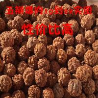 尼泊尔大金刚菩提子散珠五5六6瓣通货原籽批�l男女士108手串按斤