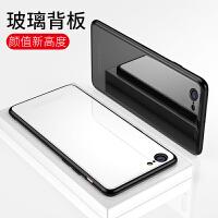 苹果6手机壳玻璃iphone6plus套7plus全包6s防摔六7p男女6p